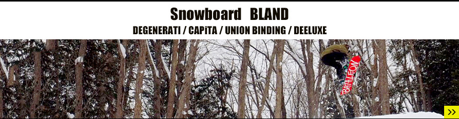 Snowboard BLAND
